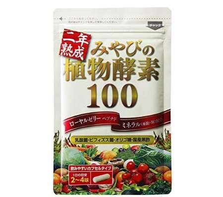 みやび みやびの植物酵素100