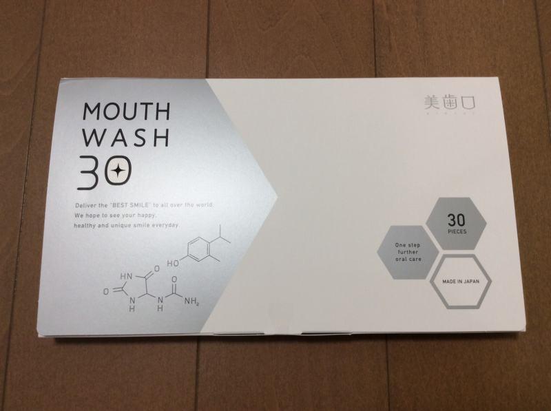 美歯口 Mouthwash 30の内容