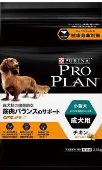 プロプラン オプティライフ 小型犬 成犬用 筋肉バランスのサポート チキン ほぐし粒入り