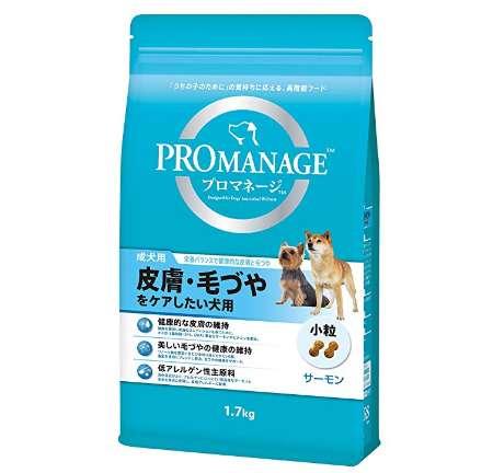 プロマネージ PROMANAGE 成犬用 皮膚・毛づやをケアしたい犬用