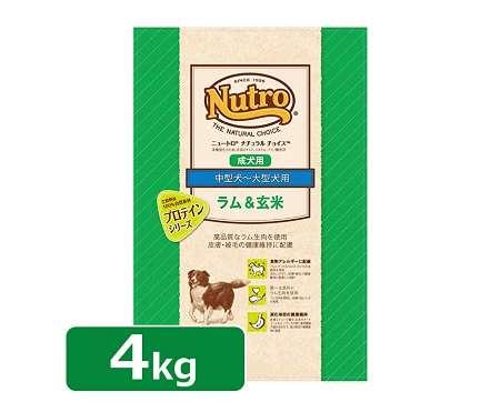 ニュートロジャパン ナチュラルチョイス 中型犬-大型犬用 成犬用 ラム&玄米