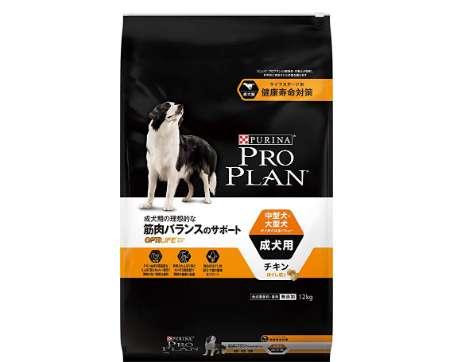 プロプラン オプティライフ 中型犬・大型犬 成犬用 筋肉バランスのサポート チキン ほぐし粒入り