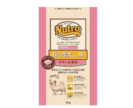 ニュートロジャパン ナチュラルチョイス 超小型犬4kg以下用 成犬用