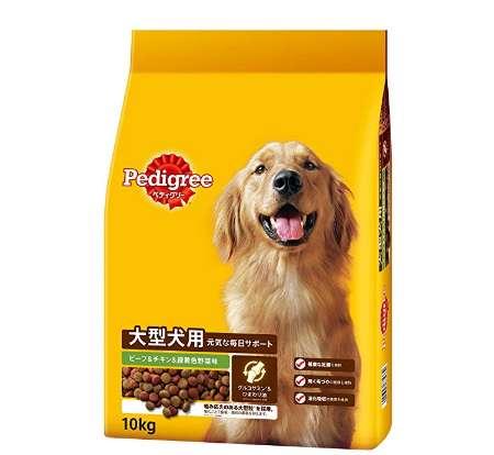 ペディグリー 大型犬用 ビーフ&チキン&緑黄色野菜味