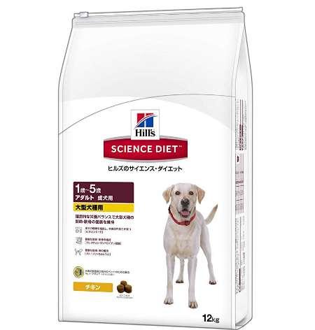 ヒルズのサイエンス・ダイエット ドッグフード アダルト 1歳以上 成犬用 チキン 大型犬種用