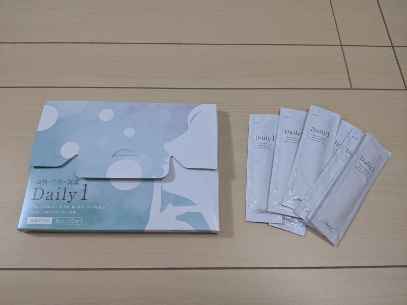 マウスウォッシュ「Daily1(デイリーワン)」のパッケージと個別包装の袋