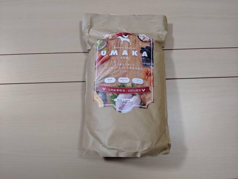 ドッグフード「UMAKA 美味華(うまか)」のパッケージ