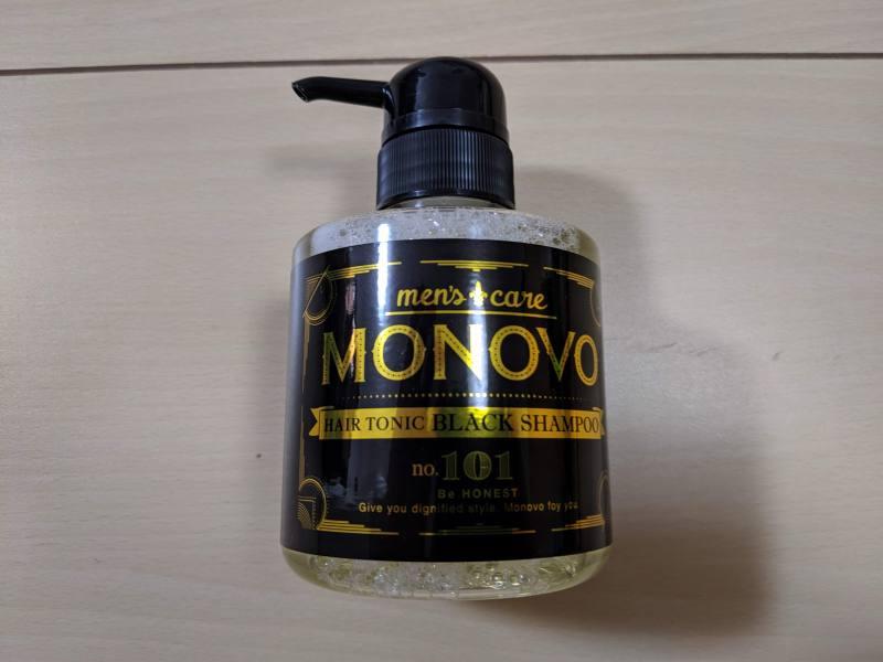 MONOVOヘアトニックブラックシャンプーのパッケージ