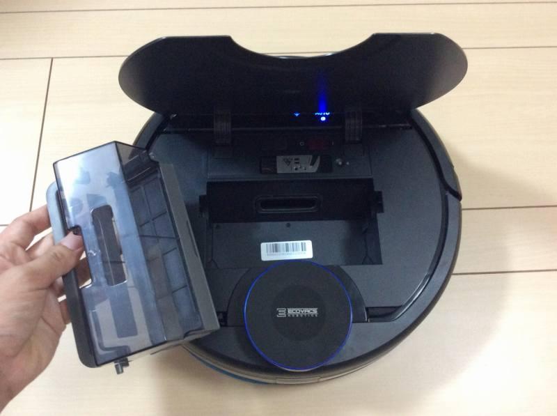 エコバックスロボット掃除機「DEEBOT OZMO 930(ディーボット オズモ 930)」のダストボックスを取り外した状態