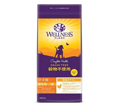 ウェルネス ドッグフード 子犬用(離乳期-1歳) 穀物不使用 骨抜きチキン
