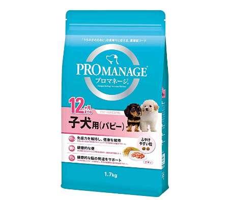 プロマネージ PROMANAGE 12か月までの子犬用 パピー ドッグフード