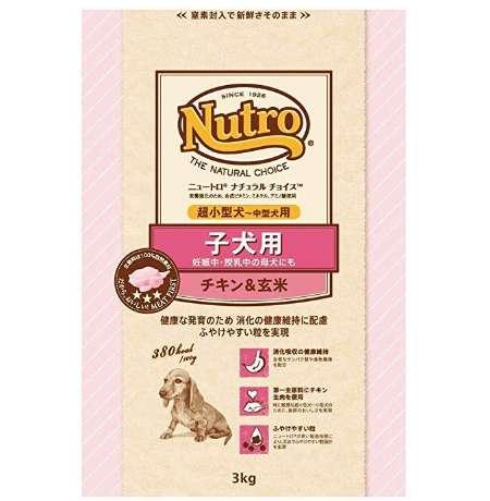 ニュートロジャパン ナチュラルチョイス 超小型犬-中型犬用 子犬用 チキン&玄米