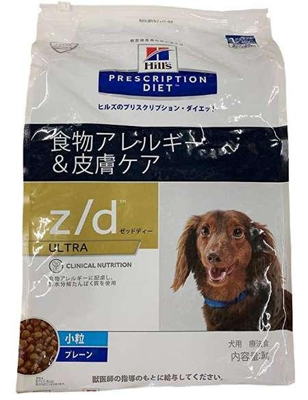 プリスクリプション・ダイエット 療法食 ZDウルトラアレルゲンフリー