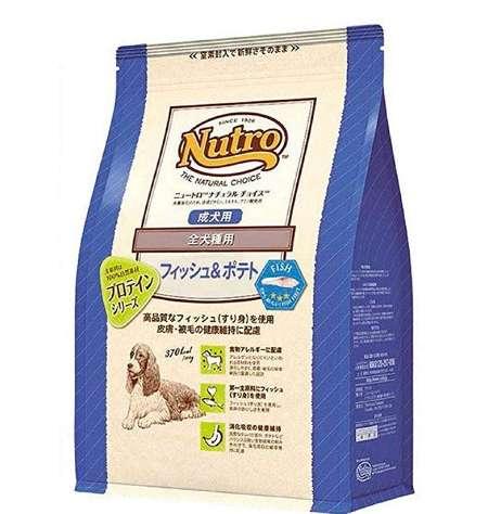 ニュートロジャパン ナチュラルチョイス 全犬種用 成犬用 フィッシュ&ポテト