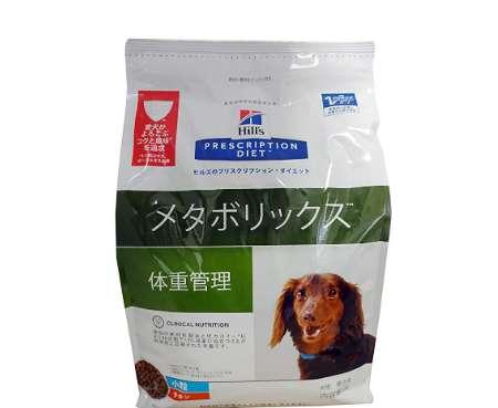 プリスクリプション・ダイエット 療法食 犬用 メタボリックス 小粒