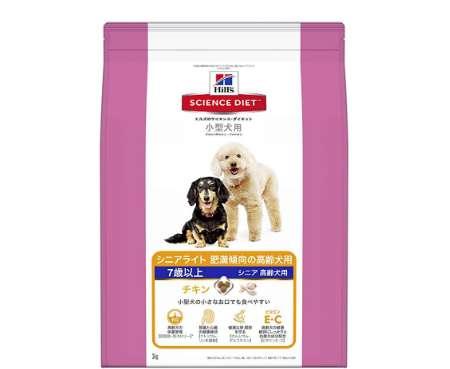 ヒルズのサイエンス・ダイエット ドッグフード シニアライト 7歳以上 肥満傾向の高齢犬用 体重管理 チキン 小型犬用