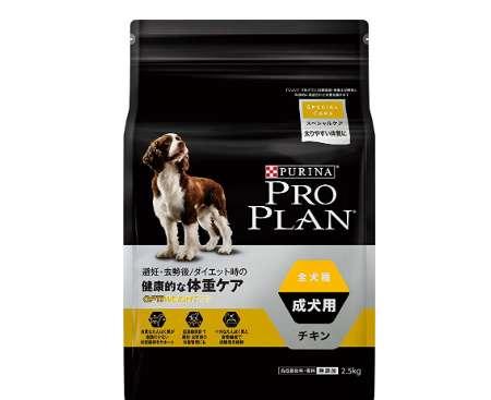 プロプラン 全犬種 成犬用 健康的な体重ケア チキン