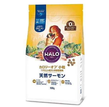 HALO ハロー 犬 カロリーオフ 小粒 天然サーモン グレインフリー