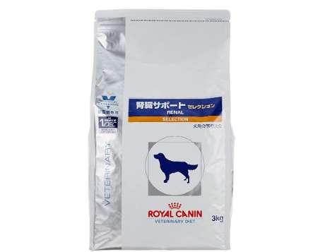 ロイヤルカナン 療法食 腎臓サポートセレクション 犬
