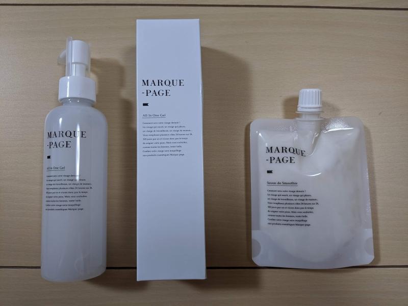 マルクパージュの洗顔フォームとオールインワンジェル