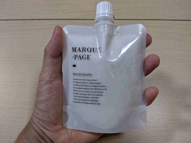 マルクパージュ洗顔フォームを手に持った状態
