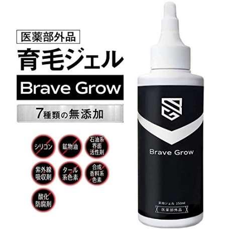 BraveGrow 育毛剤 ブレイブグロー