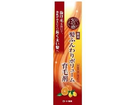 ロート製薬 50の恵エイジングケア 髪ふんわりボリューム育毛剤 スプレータイプ