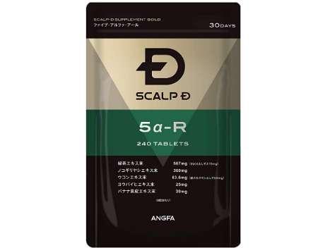 アンファー ANGFA スカルプD サプリメント ゴールド 5α-R ファイブ・アルファ・アール