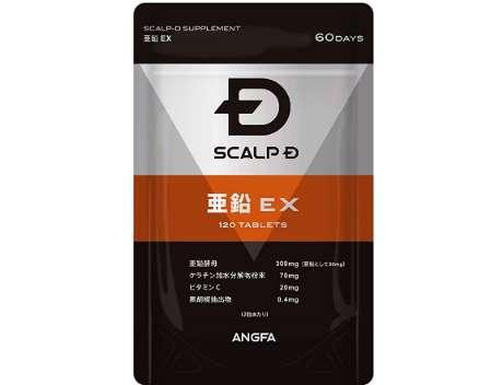アンファー スカルプD サプリメント 亜鉛EX