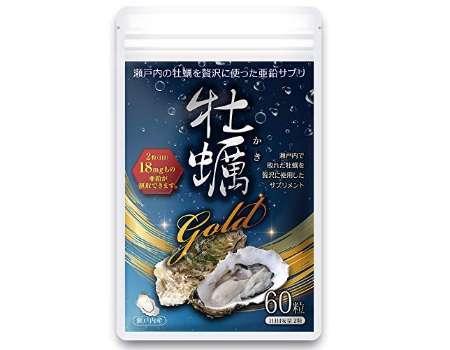 mensproud 牡蠣gold