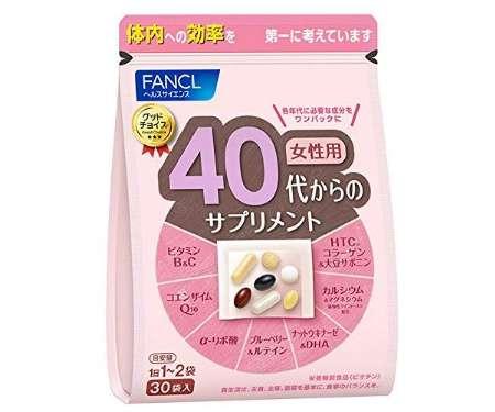 ファンケル FANCL 40代からのサプリメント女性用