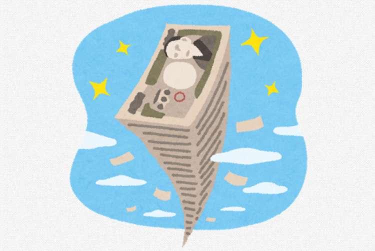 空に向かって大金の札束(1万円札)が積み上げられているイラスト