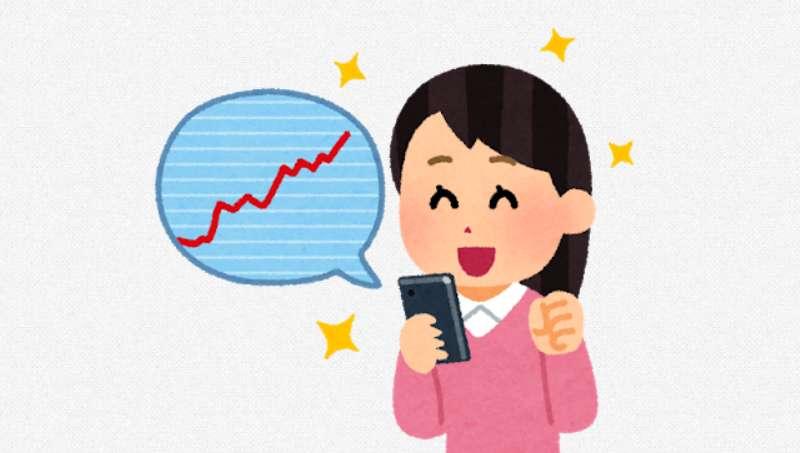 持っている株や為替(仮想通貨)の価格が上昇して喜ぶ、スマートフォンを持った女性のイラスト