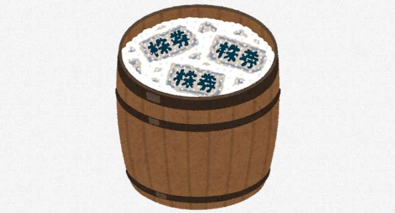 樽の中で塩漬けにされた株券のイラスト