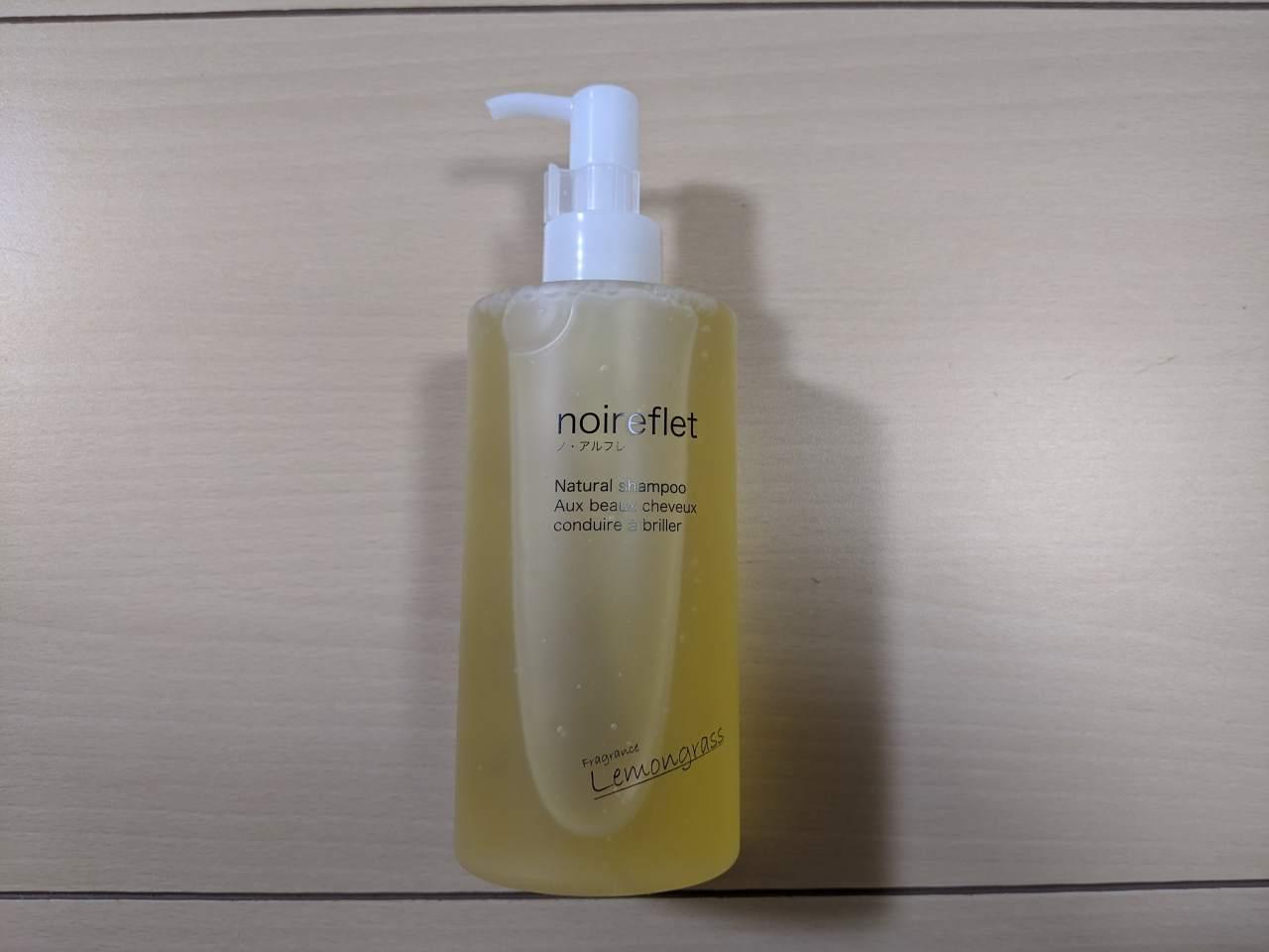 オールワンボタニカルシャンプー「ノ・アルフレ(noireflet)」のボトル