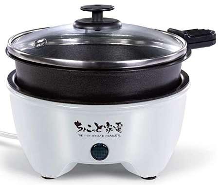 ハック ちょこっと家電 贅沢鍋&グリル HAC2254