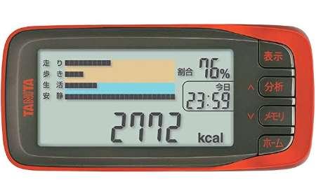 タニタ 活動量計 カロリズム エキスパート AM-140