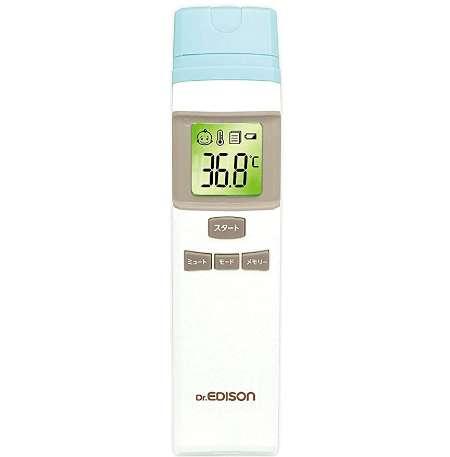エジソン エジソンの体温計 Pro KJH1003