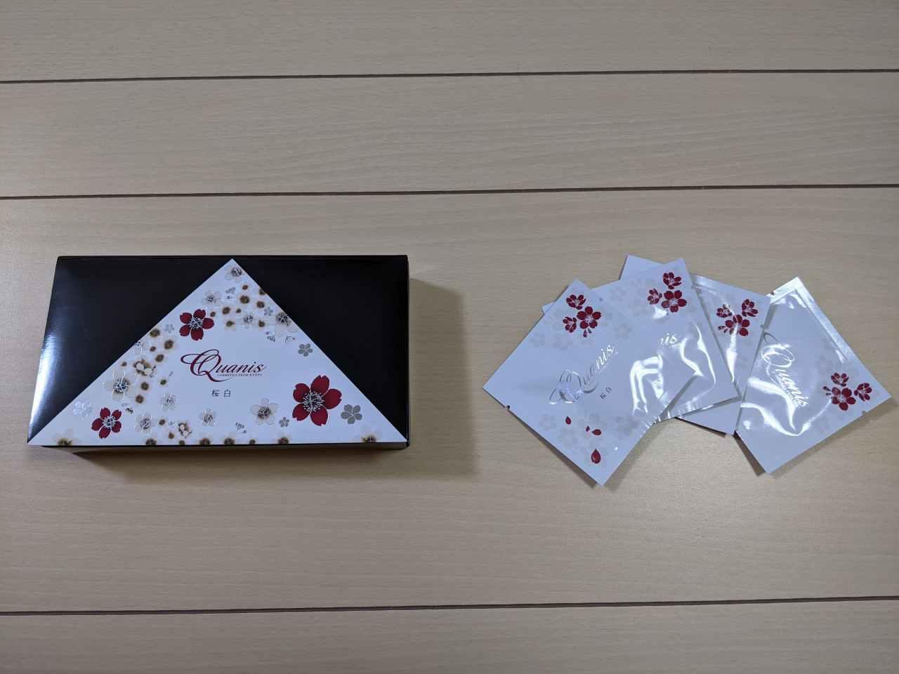 シミ専用マイクロニードルパッチ「桜白」のパッケージ